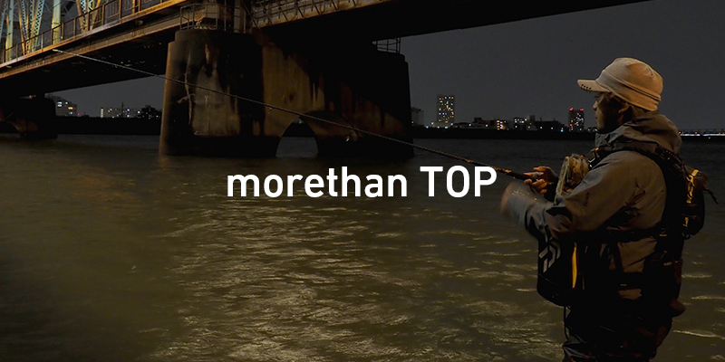 morethan top
