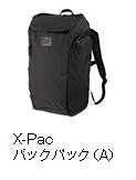 X-Pac バックパック(A)
