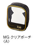 MG クリアポーチ(A)
