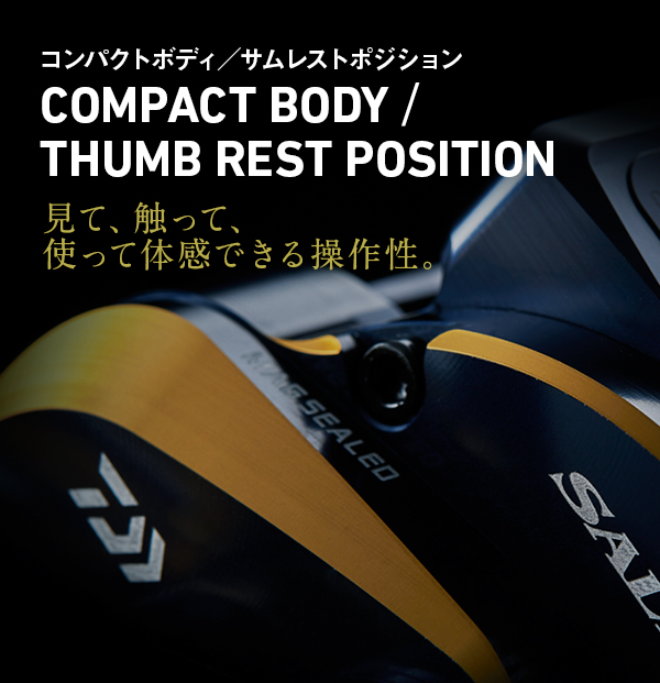 COMPACT BODY /THUMB REST POSITION(コンパクトボディ/サムレストポジション)