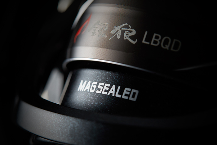 MAGSEALED